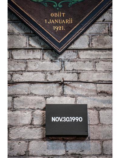 CVE 20120622 Sint Jan 002