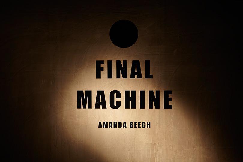 Amanda Beech Final Machine LGP 003