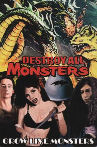 10 Destroy All Monsters