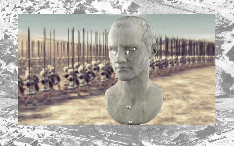 Jon Rafman Remember Carthage 1