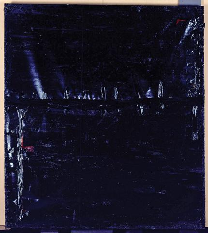 7angeladelacruzSafe (Quick Fix), 1999