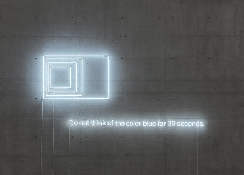 Sylvie Fleury, Color Lab – white neon study blue, (2012) Installation view: Blue Times, Kunsthalle Wien (2014)