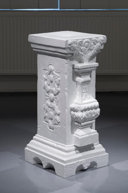Yuanmingyuan Column