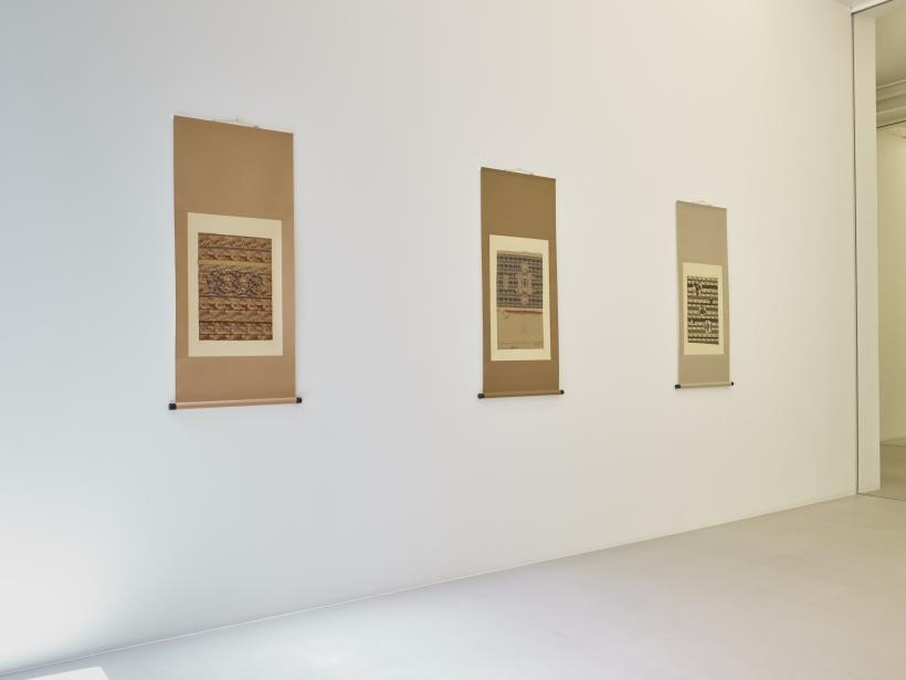 Installation view, Marian Goodman Gallery