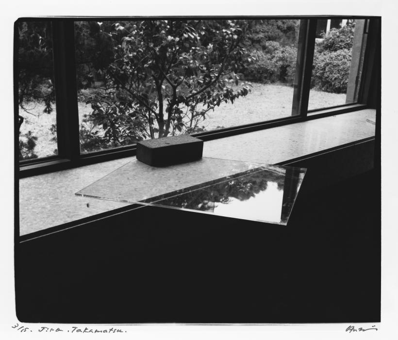 Shigeo Anzai, Jiro Takamatsu, Italian Cultural Institute of Tokyo. November 23, 1976, resin-coated silver print.