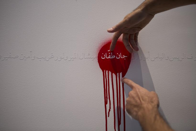 Walid Raad, Scratching on things I could disavow: Walkthrough. 2015. Part of Walid Raad, The Museum of Modern Art, October 12, 2015-January 31, 2016
