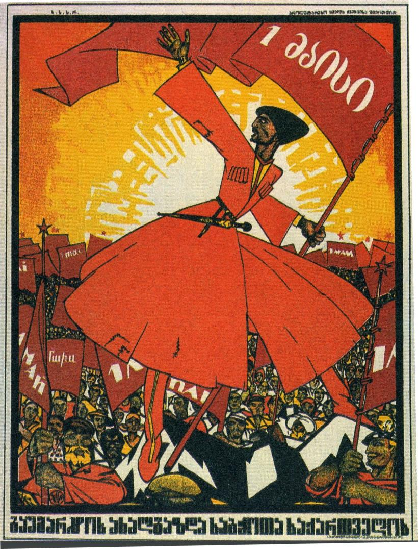 Soviet poster from 1920, part of the Wayland Rudd Archive.