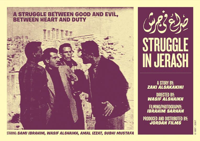 Struggle In Jerash Poster