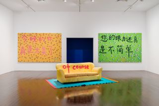 Tan Tian, installation view at Yuz Museum Shanghai, 2016