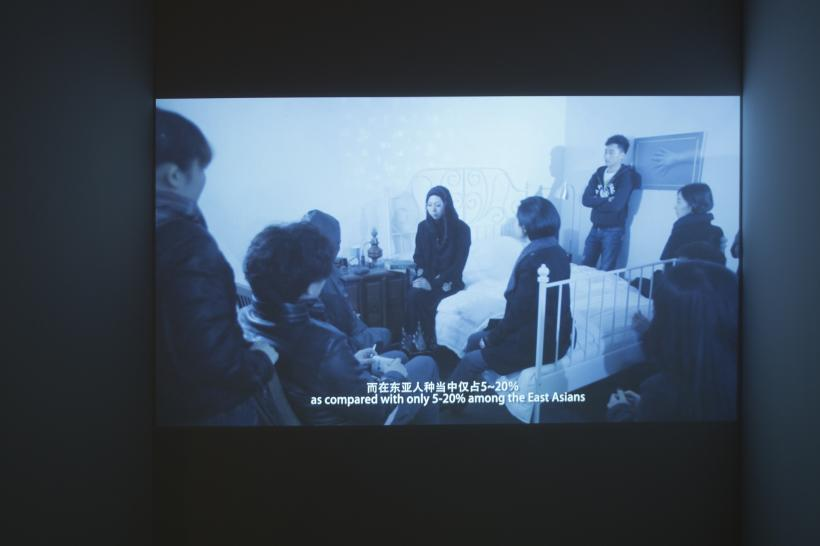 Tao Hui, Talk About Body, Video, 2013