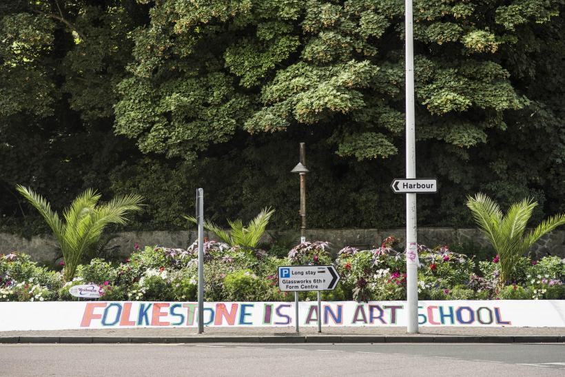 Bob and Roberta Smith, FOLKESTONE IS AN ART SCHOOL.