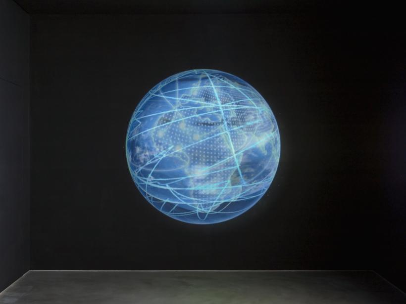 Zach Blas, Totality Study #2: Internet, a .gif, 2015. Gif animation.