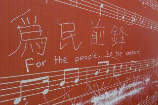 Yoshinori Niwa, That Language Sounds Like a Language, installation view, Edel Assanti
