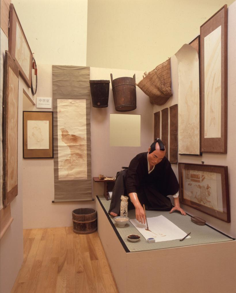 Inside of The Museum of Soy Sauce Art
