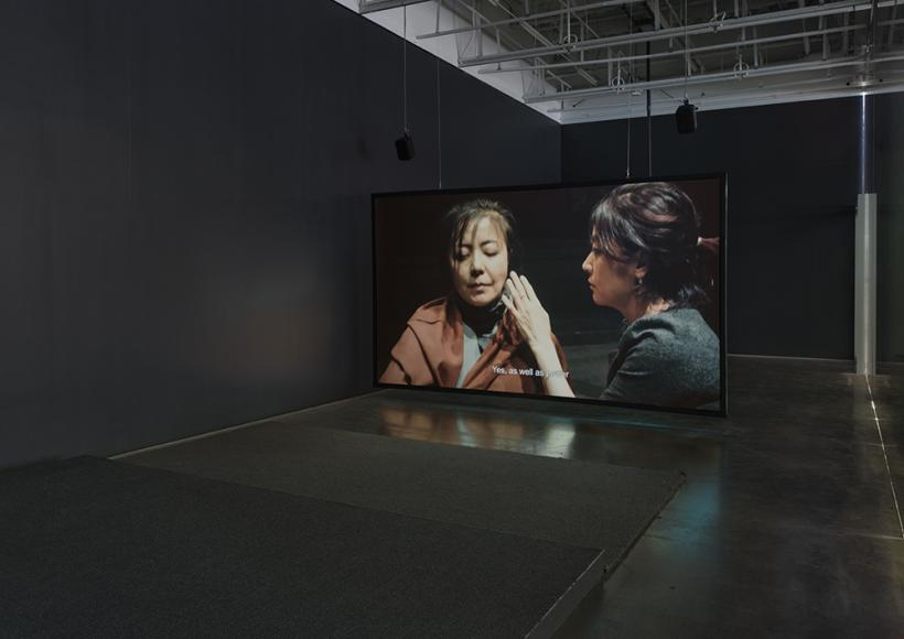 "Photo caption - Installation view, 2018 Triennial: ""Songs for Sabotage"""
