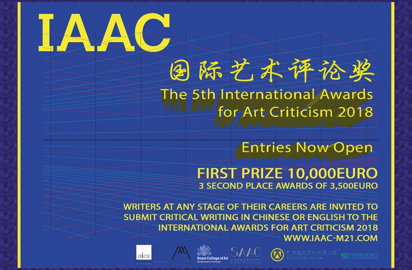 Iaac-this-is-tomorrow-